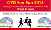 "Hawaii Chlidren & Youth Day ""Let's Go"" Fun Run"